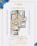 珠江花城2室2厅1卫72平方米户型图