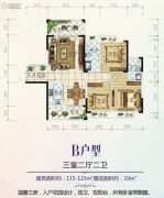 红星国际广场3室2厅2卫115--123平方米户型图