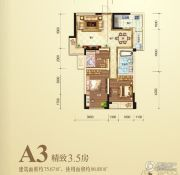 天成国际3室2厅1卫86平方米户型图
