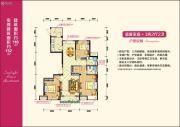 佳源优优花园3室2厅2卫116平方米户型图