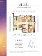 时代幸汇3室2厅2卫98平方米户型图