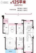 中海锦城4室2厅2卫125平方米户型图