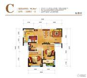 中江嘉城3室2厅1卫98平方米户型图