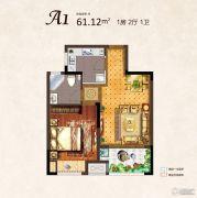 河枫御景1室2厅1卫61平方米户型图