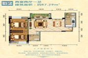 三江尚城一期2室2厅1卫87平方米户型图
