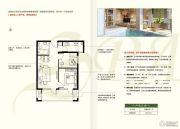 荣盛・阿尔卡迪亚・霸州温泉城2室2厅1卫68平方米户型图