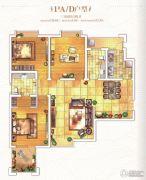 金色家园3室2厅2卫126平方米户型图