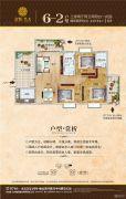 富源・昊天3室2厅2卫139平方米户型图