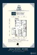 云水清园3室2厅2卫111--143平方米户型图