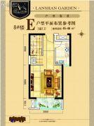 碧水蓝天Ⅱ期蓝山花园1室0厅1卫45--46平方米户型图