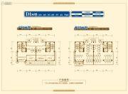 总部生态城・总部花园1室1厅1卫207--343平方米户型图