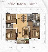 天元・美居乐3室3厅2卫126平方米户型图