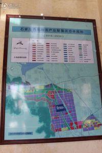 华北汽车文旅小镇