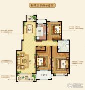 伟东湖山美地・书香郡3室2厅1卫110平方米户型图