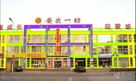 京汉・君庭(廊坊)