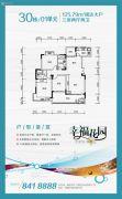 幸福花园3室2厅2卫125平方米户型图
