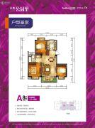 三木・公园里3室2厅1卫92平方米户型图