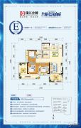 珠江・愉景新城3室2厅1卫112平方米户型图