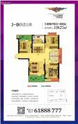 兰江公园里3室2厅2卫110平方米户型图