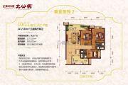 正和中州3室2厅2卫117--119平方米户型图