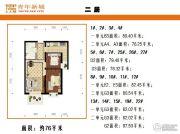 上上城青年新城2室2厅1卫76平方米户型图