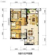 美的・花湾城3室2厅2卫90平方米户型图