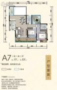 万旭涵碧公馆3室2厅2卫97平方米户型图