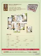中骏・蓝湾香郡3室0厅0卫0平方米户型图