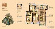 玫瑰香堤4室2厅2卫119平方米户型图