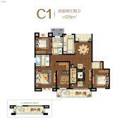 星公元名邸4室2厅2卫126平方米户型图