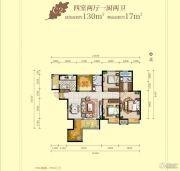明威橡树湾4室2厅2卫130平方米户型图