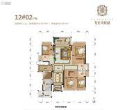 龙光玖珑湖4室2厅3卫178平方米户型图