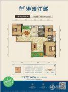 港湾江城3室2厅2卫112--114平方米户型图