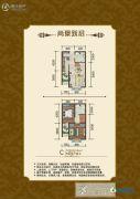 公园里2室2厅2卫95平方米户型图