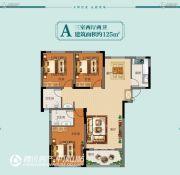 天安名郡3室2厅2卫125平方米户型图