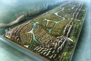 中海公园城规划图
