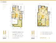华润二十四城3室2厅2卫147平方米户型图