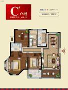华皓英伦联邦3室2厅1卫122平方米户型图