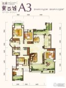 龙湖紫云台4室2厅2卫159平方米户型图