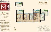 绿地・大城天地2室2厅1卫71平方米户型图