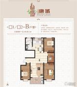 金海源・康城3室2厅1卫126平方米户型图