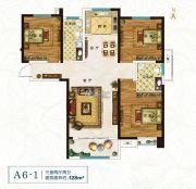空港新城3室2厅2卫128平方米户型图