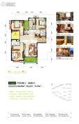 中国铁建国际城4室2厅2卫146平方米户型图