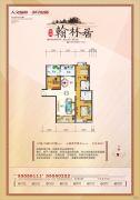 翰林居3室2厅2卫125平方米户型图