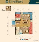 泰然南湖玫瑰湾3室2厅2卫138平方米户型图