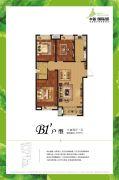 中新国际城3室2厅1卫107平方米户型图