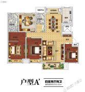 建业北海森林半岛4室2厅2卫163平方米户型图
