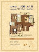 万锦城3室2厅2卫131平方米户型图