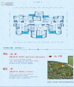 郑州恒大山水城3室2厅2卫113--124平方米户型图