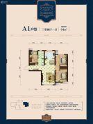 正荣润�Z湾3室2厅1卫0平方米户型图